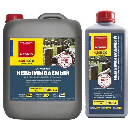 Неомид 430 Eco - Невымываемый антисептик