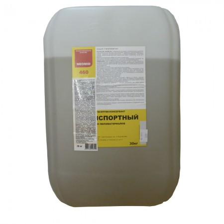 Неомид 460 - Транспортный антисептик консервант для пиломатериалов