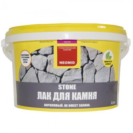 Неомид Stone - Лак для камня