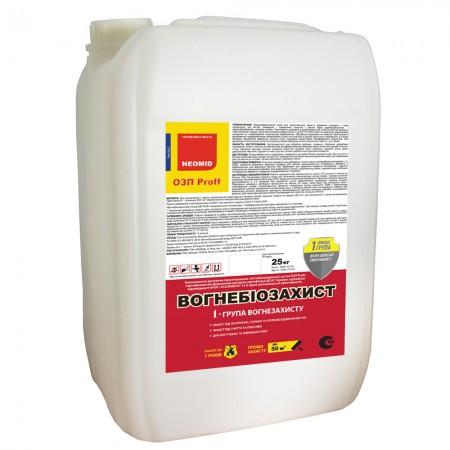 Неомид ОЗП Proff группа №1 - Огнебиозащита для деревянных поверхностей